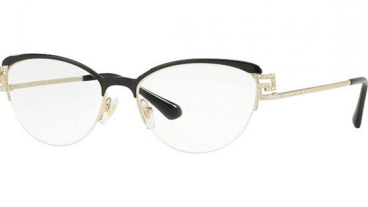 Versace 1239/B Kadın Numaralı Gözlük Çerçevesi