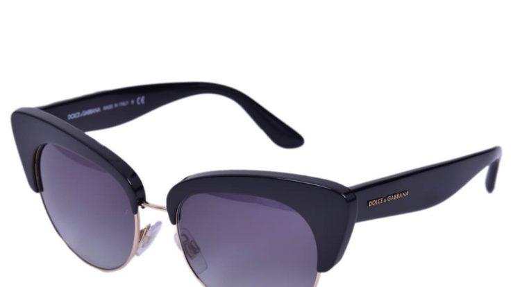 Dolce Gabbana DG4277 Güneş Gözlüğü