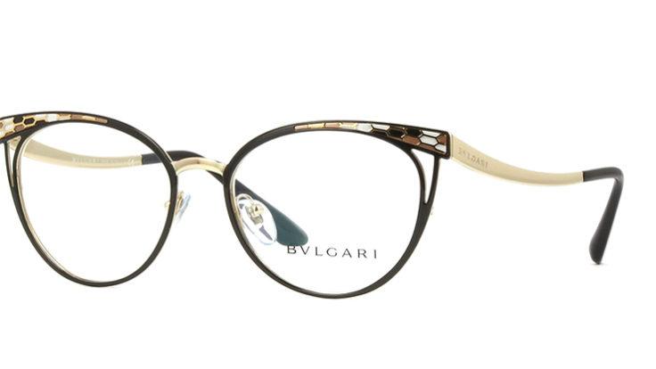 Bvlgari BV2186 Kadın Numaralı Gözlüğü